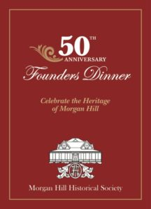 50th Annual Founders Dinner @ Morgan Hill Community & Cultural Center | Morgan Hill | California | United States